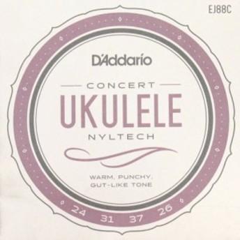 D'Addario EJ88C Concert/Nyltech ウクレレ弦