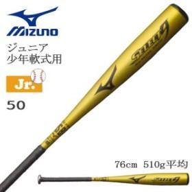 野球 バット 金属製 ジュニア 少年軟式用 ミズノ MIZUNO セレクトナイン SELECT9 トップ ゴールド 76cm510g平均 新球対応