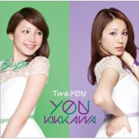 吉川友/Two You (+dvd)(Ltd)