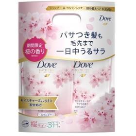 (企画品)ダヴ サクラの香り モイスチャーケア つめかえ用ペア ( 350g+350g )/ ダヴ(Dove)