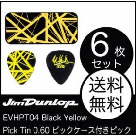 JIM DUNLOP EVHPT04 EVH Black w/ Yellow Stripes Pick Tin 0.60 ピックケース付きピック