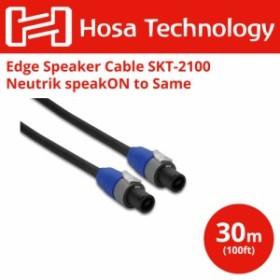 Hosa SKT-2100 30m スピコン-スピコン スピーカーケーブル