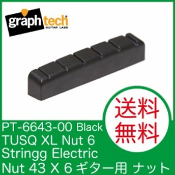 GRAPH TECH PT-6643-00 Black TUSQ XL Nut 6 Stringg Electric Nut 43 X 6 ギター用 ナット