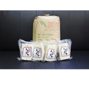 【平成30年産米】横芝光町産コシヒカリ10kg、生切り餅4パック(450g×4)横芝光町産もち米使