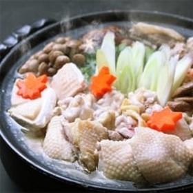 【かごしまブランド地鶏】 黒さつま鶏 鍋セット(2~3人前)