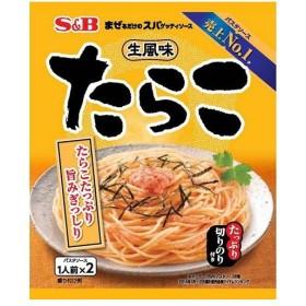 まぜるだけのスパゲッティソース 生風味たらこ 53.4g 代引不可