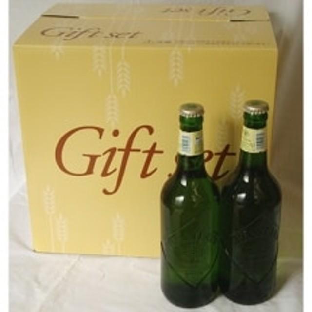 キリンハートランドビール中瓶セット