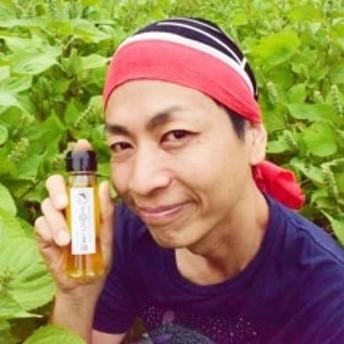 吉田ヒデヒト農園産 『濃厚生えごま油』 45g