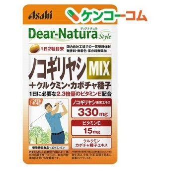 ディアナチュラスタイル ノコギリヤシMIX 20日 ( 40粒 )/ Dear-Natura(ディアナチュラ)