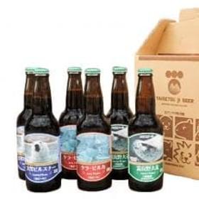 大雪地ビール「麦の畑セット」