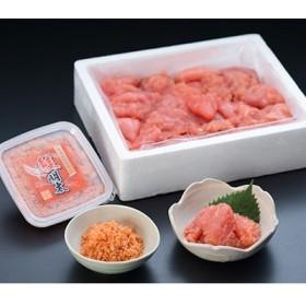 たらこ[特]切子1kg & 鮭明太90g[Ka405-A060]