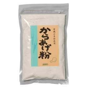 ムソー 有機小麦粉使用 からあげ粉 120g 代引不可