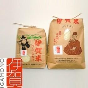 30年産 伊賀米コシヒカリ8kg(3kg×1袋、5kg×1袋)