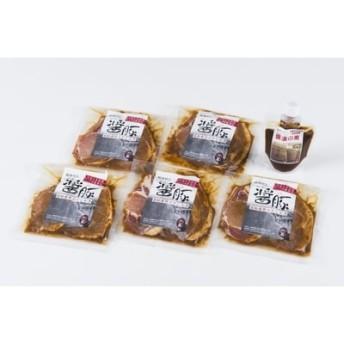 ひしお豚5袋とひしお漬けの素セット B202