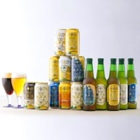 THE軽井沢ビールセット