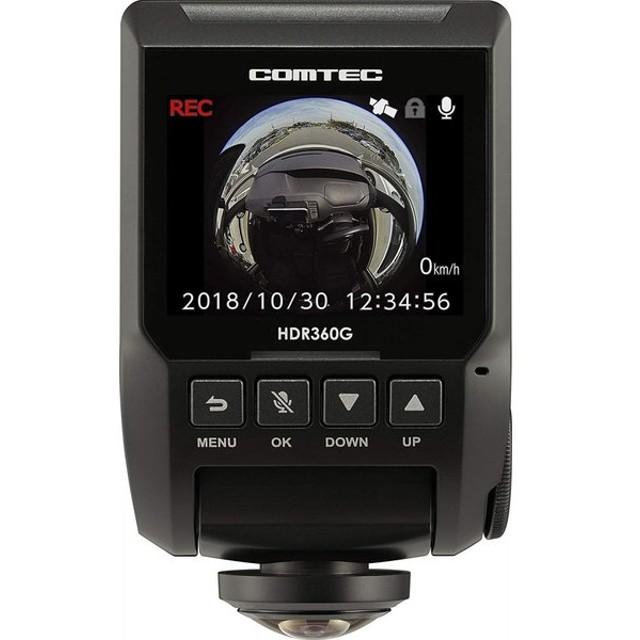 198181de88 コムテック ドライブレコーダー HDR360G 360°カメラ 安全運転支援 日本製 常時録画 衝撃録画