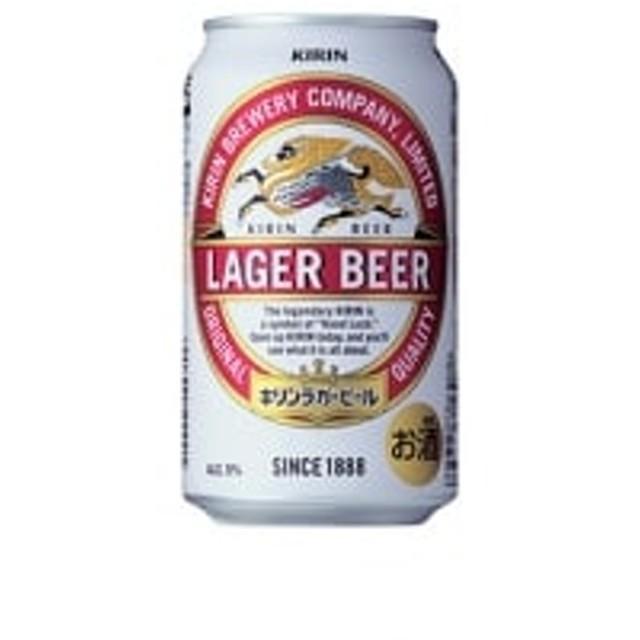 キリン福岡工場産 キリンラガービール350ml缶×24本セット
