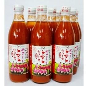 トマトジュース(500ml)9本セット