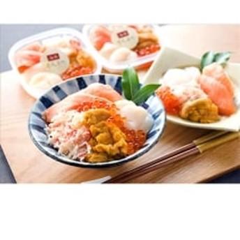 海鮮丼の具60g×4個セット