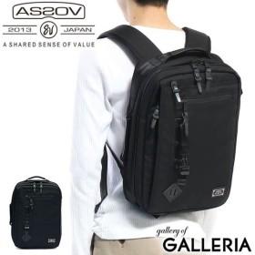 アッソブ リュック AS2OV ビジネスリュック EXCLUSIVE BALLISTIC NYLON 2WAY BACKPACK S バックパック A4 通勤 メンズ ASSOV 061320