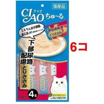 チャオ ちゅーる 下部尿路配慮 とりささみ ( 14g4本入6コセット )/ ちゅ〜る