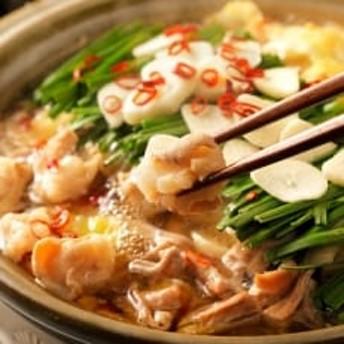 焼肉薩摩 特製もつ鍋(5~6人前)