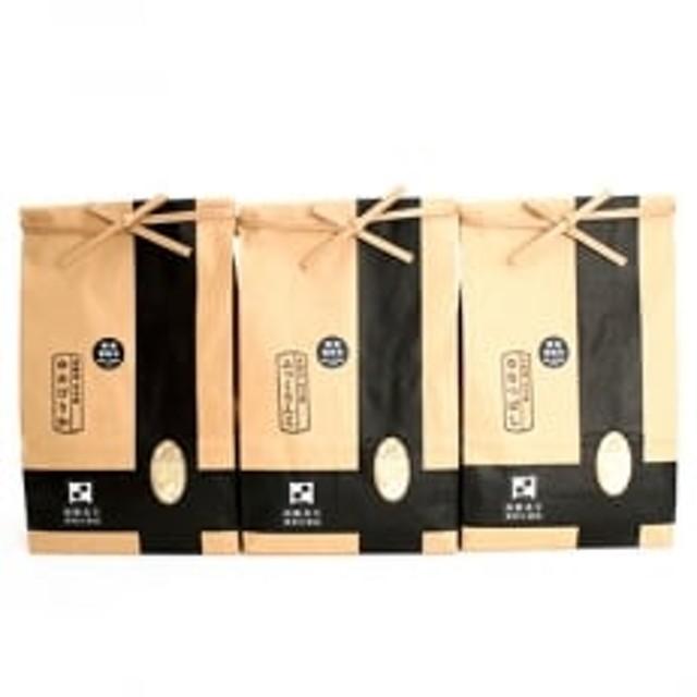 精米したてをお届け[北斗市産特別栽培米]ゆめぴりか・ななつぼし・ふっくりんこ各2kg 30年産