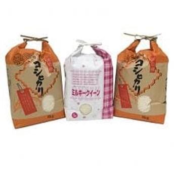 平成30年産 滋賀県産【特別栽培米】コシヒカリ~ミルキークイーン5kg (計15kg)