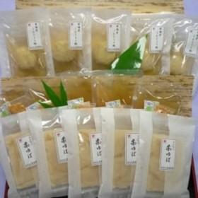 湯葉どんぶりの素(5食)と甘えび新丈椀(5食)セット