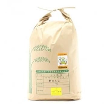 【令和元年産新米】やまちゃん農園の安心・安全なお米【福岡県認証米】 夢つくし10kg