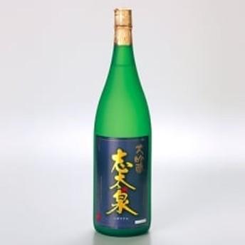 志太泉 大吟醸 1.8L