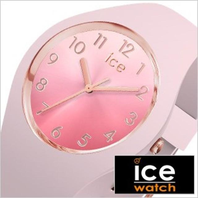 af357768ab ICE WATCH 腕時計 アイス ウォッチ 時計 サンセット スモール sunset small レディース ICE-015742