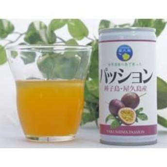 パッションフルーツドリンク果汁10%(12本入り)
