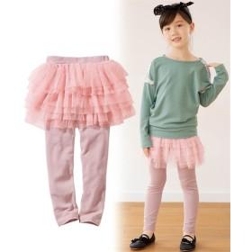 ふんわり♪6段チュールスカッツ(女の子 子供服) (スカート付パンツ)