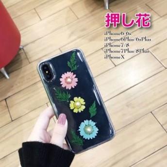 スマホケース iPhoneXS iPhoneX iPhone7 Plus iPhone8 Plus スマホカバー アイフォン ケース アイホン 押し