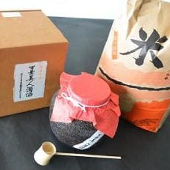 おおひら産米ひとめぼれ 10kg×1袋、地酒「万葉美人にごり酒」カメ1.8L