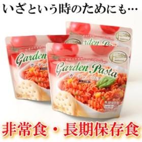 【長期保存食】ガーデン・パスタ トマト味