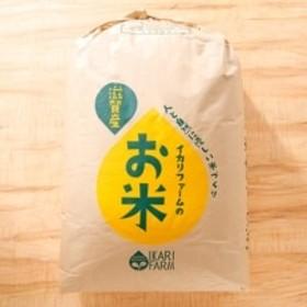 【平成30年産】すっごいもちもち「しきゆたか」玄米30kg
