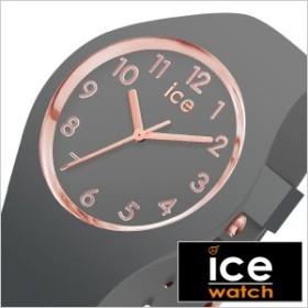 c5ef6fdf2a ICE WATCH 腕時計 アイス ウォッチ 時計 アイスグラム グレー スモール ICE gram color GREY small レディース