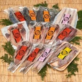 魚鶴上質干物セット 9種18枚