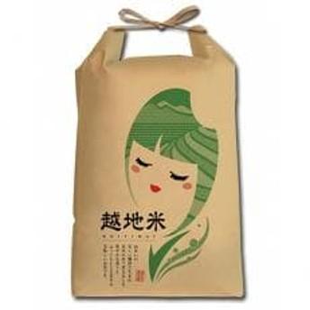越地産コシヒカリ(特別栽培6kg)