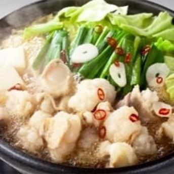 厳選国産牛博多もつ鍋と辛子明太子1kg大満足セット