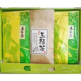 五木茶・玉緑茶セット