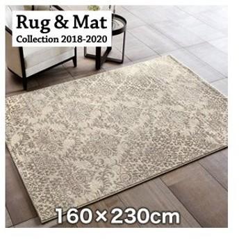 ラグカーペット 東リ 高級ラグマット Traditional 160×230cm TOR3873-MTOR3873-M