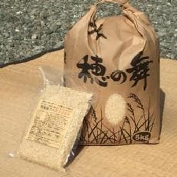 【農薬・化学肥料節減】木村義昭さん胚芽付き熟成コシヒカリ(5kg) と炊飯器発芽の玄米(3合×4袋)