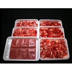 味麗豚切り落とし2.5kg、味麗豚挽肉500g