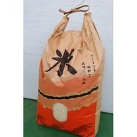 【奈良県産】 ヒノヒカリ 玄米11kg