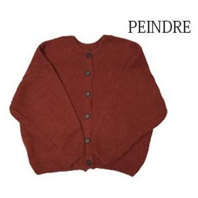 PEINDRE パンドル モヘアクルーカーディガン RE-1381