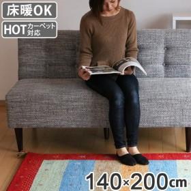 ■在庫限り・入荷なし■ ラグ 1畳半 140×200cm 手織り マット インテリアマット ギャッベ D8 ( ラグマット ギャベ じゅうたん )