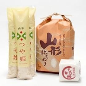 新庄産米「はえぬき」2kg・「つや姫」2合×3 (精米)セット もち米付き